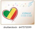 heart logo made from the flag...   Shutterstock .eps vector #647573599