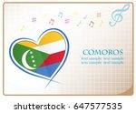heart logo made from the flag...   Shutterstock .eps vector #647577535