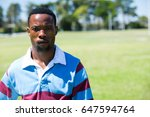 portrait of serious rugby... | Shutterstock . vector #647594764
