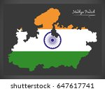 madhya pradesh map with indian...   Shutterstock .eps vector #647617741