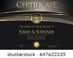 certificate or diploma retro... | Shutterstock .eps vector #647622235