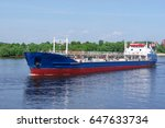 ship on the volga | Shutterstock . vector #647633734