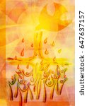 holy spirit  pentecost or... | Shutterstock . vector #647637157