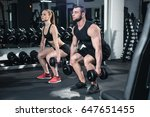 side view of couple exercising... | Shutterstock . vector #647651455