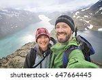 couple selfie   tourists in... | Shutterstock . vector #647664445