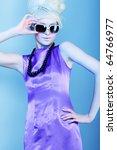 portrait of a fashionable woman ... | Shutterstock . vector #64766977