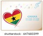 heart logo made from the flag...   Shutterstock .eps vector #647683399