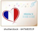 heart logo made from the flag...   Shutterstock .eps vector #647683519