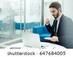 businessman drinking tea and... | Shutterstock . vector #647684005