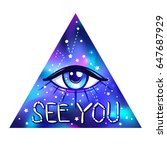 all seeing eye. vector bright... | Shutterstock .eps vector #647687929