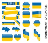 set of ukraine maps  flags ...   Shutterstock .eps vector #647690731