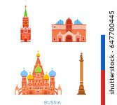 sights of russia  city... | Shutterstock .eps vector #647700445