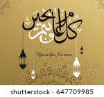 ramadan kareem gold | Shutterstock .eps vector #647709985