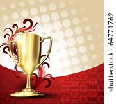 golden vector trophy design | Shutterstock .eps vector #64771762