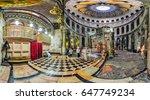 jerusalem  israel  july 05 ... | Shutterstock . vector #647749234