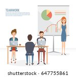 business woman doing... | Shutterstock .eps vector #647755861