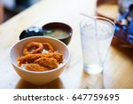 japanese food  fried shrimp  | Shutterstock . vector #647759695
