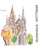 hand painted church in munich.... | Shutterstock . vector #647776069