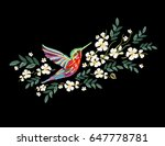embroidery colorful floral... | Shutterstock .eps vector #647778781