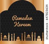 illustration of ramadan kareem...   Shutterstock .eps vector #647823634