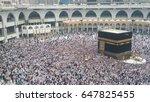 mecca  saudi arabia  september... | Shutterstock . vector #647825455
