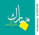 ramadan mubarak creative...   Shutterstock .eps vector #647835439