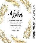 tropical aloha summer party... | Shutterstock .eps vector #647842471