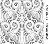 Vector White Seamless Pattern with Floral Ornament. Hand Drawn Texture with Swirls, Doodle Flowers and Leaves, Deco Elements