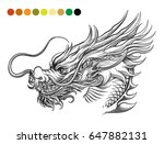Stock vector dragon coloring page template with swatches of colors vector illustration 647882131