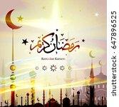 ramadan kareem with arabic... | Shutterstock . vector #647896525