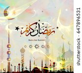 ramadan kareem with arabic... | Shutterstock . vector #647896531