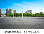 public square with empty road... | Shutterstock . vector #647912371