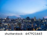 urban landscape in japan  night ... | Shutterstock . vector #647921665