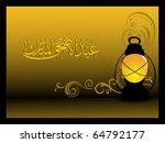 vector illustration for eid ul... | Shutterstock .eps vector #64792177