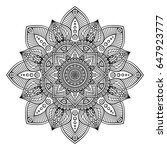 vector indian mandala | Shutterstock .eps vector #647923777