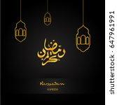 golden ramadan kareem vector...   Shutterstock .eps vector #647961991