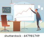 business planning   startup.... | Shutterstock .eps vector #647981749