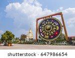 Wat Tham Khuha Sawan Temple ...