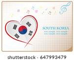 heart logo made from the flag...   Shutterstock .eps vector #647993479