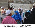 mecca  saudi arabia   june 21... | Shutterstock . vector #647994709