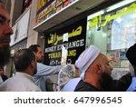 mecca  saudi arabia   june 21... | Shutterstock . vector #647996545