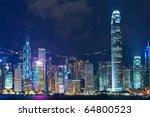 Night scene of Hongkong Victoria Harbor - stock photo