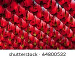 chinese paper lantern diagonal - stock photo