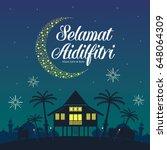 selamat hari raya aidilfitri... | Shutterstock .eps vector #648064309