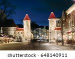 tallinn  estonia   december 5 ... | Shutterstock . vector #648140911