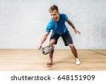 squash game training  male... | Shutterstock . vector #648151909