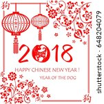 paper applique for 2018 chinese ... | Shutterstock .eps vector #648204079