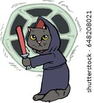 funny cartoon cat dressed in a...   Shutterstock .eps vector #648208021