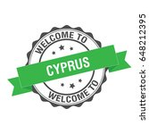 welcome to cyprus stamp... | Shutterstock .eps vector #648212395