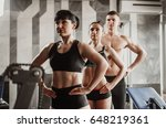 the gym on the background of... | Shutterstock . vector #648219361
